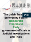 The Unfair Treatment Suffered by Former Democratic Progressive Party government officials in Judicial Investigations and Trials
