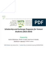 Scholarship and Exchange Programs for Yemeni Students (2013-2014)