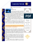 Febuary2008 - Volume III