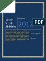 Tafsir Suroh al-Ikhlas