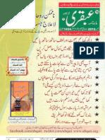 December Magazine 2012