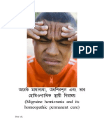 Migraine Hemicrania and Its Homeopathic Permanent Cure _ Dr Bashir Mahmud Ellias