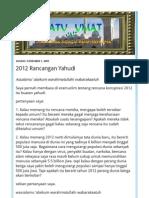 2012-rancangan-yahudi