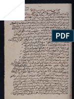 محاسن صنعاء للسيد يحيى بن الحسين بن القاسم