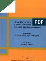 Amar_Maruf_Nahi_Mungkar