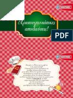 Xmas Cookbook