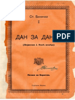 Stanislav Binički - Dan za danom