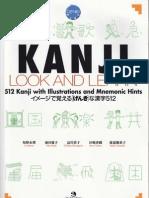 Kanji Look and learn