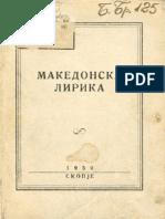 Makedonska_lirika