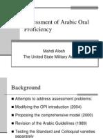 Alosh Procedural Considerations