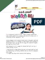 Chaduvu 9th Feb-2009