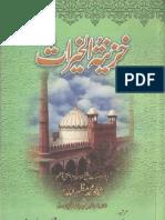 Khazinatul Khairat by Mufti Mazhar Ullah Mujadidi