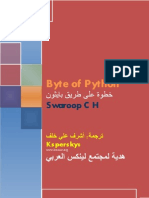 Byte of Python Arabic