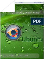 Itwadi Ubuntu Linux for Novices.3