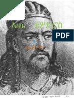 Atse Tewodros by Paulos No