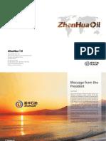 brochure-China Zhenhua Oil