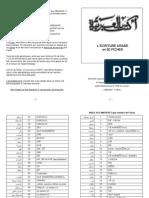 ECRITURE_ARABE[1].pdf