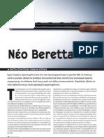 Νέο Beretta 692  Πρώτη Παγκόσμια Παρουσίαση στη Σεβίλλη