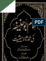 Ashraful Hidaya Pdf