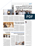 QFI in Al Sharq
