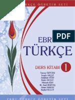 Ebru_Turkce_Ogretim_Seti