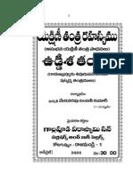 Manu Dharma Shastra In Telugu Pdf Free 735