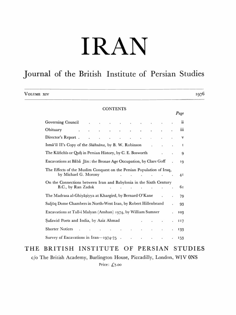 Iran 14 1976 fandeluxe Images