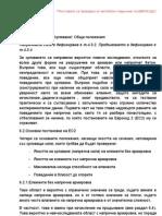 naruchnik_ec2