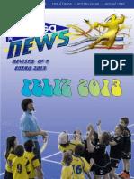 DOSA NEWS 7