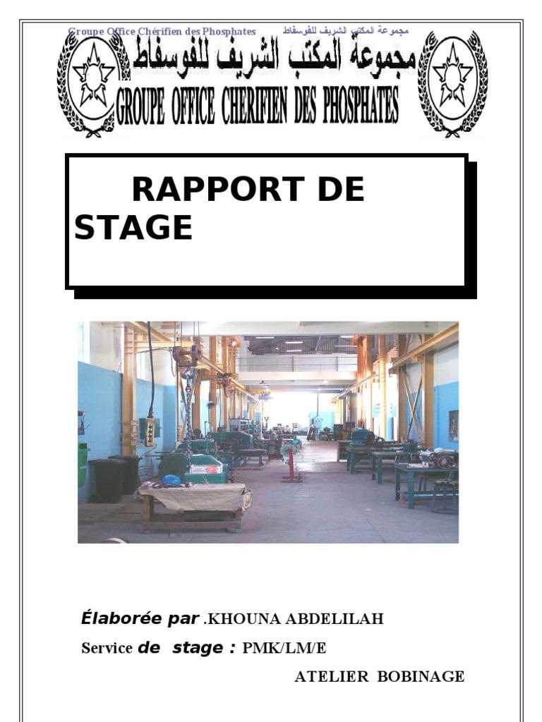 Rapport de stage ocp for Introduction rapport de stage cuisine