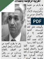 Article.docx.pdf
