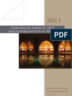 Explication hadith JIBRIL