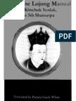 A Concise Lojong Manual