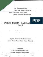 Prem Patra Radhasoami, Volume Two