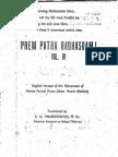 Prem Patra Radhasoami, Volume Four