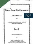 Prem Bani Radhasoami, Volume Two