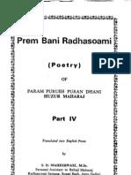 Prem Bani Radhasoami, Volume Four