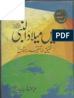 Urdu main Eid Milad un Nabi--Research--Objections--History by M.Muzaffar Alam Javaid Siddiqui.pdf