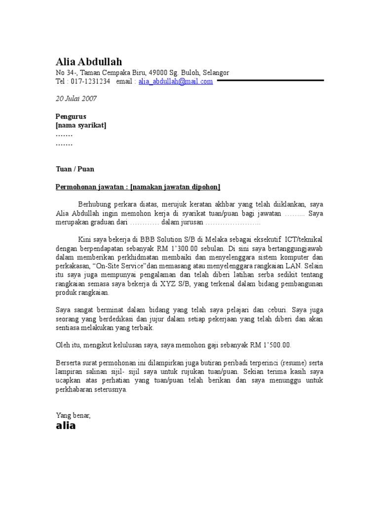 Contoh Surat Permohonan