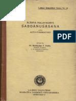 Sanskrit Grammar by Acharya Malayagiri - Sabdanusasanam