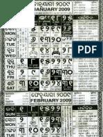 Oriya Calendar 2009