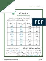 13-lesson-11-demonstratives-p-12[1].pdf