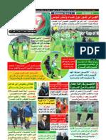 Elheddaf 18/01/2013
