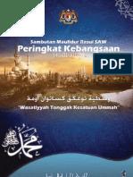 Risalah Maulud 2013/1434