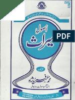 Usool e Miras by M Mazhar Fareed Shah.pdf