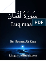 Surah Luqmaan Tafseer