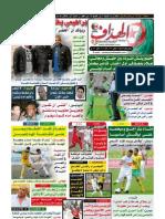 Elheddaf 19/01/2013