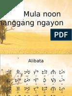 EBOLUSYON NG ALPABETO
