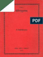 Sri Vishnu Puran with Tika [Rare Book]