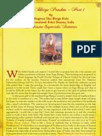 Bhrigu Prashna I
